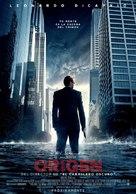 Inception - Spanish Advance movie poster (xs thumbnail)