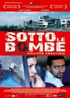 Sous les bombes - Italian Movie Poster (xs thumbnail)