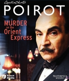 """Poirot"" - Blu-Ray movie cover (xs thumbnail)"