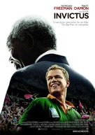 Invictus - Portuguese Movie Poster (xs thumbnail)