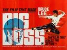 Tang shan da xiong - British Movie Poster (xs thumbnail)