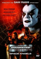 """Cleopatra 2525"" - German DVD cover (xs thumbnail)"