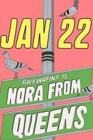 """""""Awkwafina Is Nora from Queens"""" - Movie Poster (xs thumbnail)"""