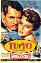 An Affair to Remember - Spanish Movie Poster (xs thumbnail)