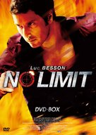 """No Limit"" - Japanese DVD movie cover (xs thumbnail)"