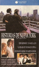 New York Stories - Argentinian VHS movie cover (xs thumbnail)
