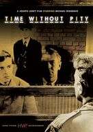 Time Without Pity - DVD movie cover (xs thumbnail)