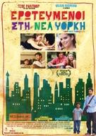 HappyThankYouMorePlease - Greek Movie Poster (xs thumbnail)