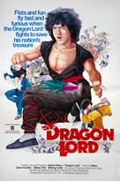 Dragon Lord - Movie Poster (xs thumbnail)