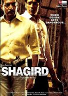 Shagird - Indian Movie Poster (xs thumbnail)