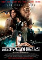 Cloud Atlas - South Korean Movie Poster (xs thumbnail)