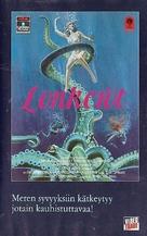 Tentacoli - Finnish VHS movie cover (xs thumbnail)