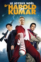 A Very Harold & Kumar Christmas - French DVD movie cover (xs thumbnail)