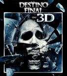 The Final Destination - Argentinian Blu-Ray movie cover (xs thumbnail)