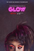 """GLOW"" - Norwegian Movie Poster (xs thumbnail)"