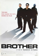 Brother - Belgian Movie Poster (xs thumbnail)