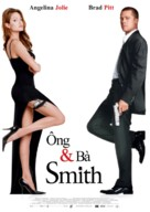 Mr. & Mrs. Smith - Vietnamese Movie Poster (xs thumbnail)