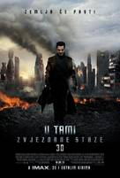Star Trek: Into Darkness - Croatian Movie Poster (xs thumbnail)