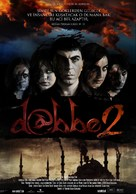 D@bbe 2 - Turkish Movie Poster (xs thumbnail)