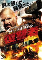 Recoil - Japanese DVD movie cover (xs thumbnail)