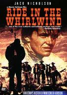 Ride in the Whirlwind - DVD cover (xs thumbnail)