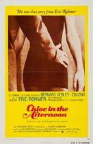 L'amour l'après-midi - Movie Poster (xs thumbnail)