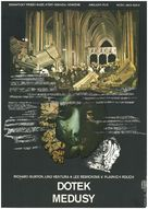 The Medusa Touch - Czech Movie Poster (xs thumbnail)
