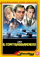 Luca il contrabbandiere - British Movie Cover (xs thumbnail)