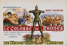 Colosso di Rodi, Il - Belgian Movie Poster (xs thumbnail)