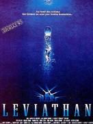 Leviathan - French Movie Poster (xs thumbnail)