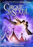 Cirque du Soleil: Worlds Away - DVD cover (xs thumbnail)