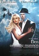 Memoirs of an Invisible Man - Swedish Movie Poster (xs thumbnail)