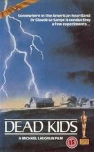 Strange Behavior - British VHS movie cover (xs thumbnail)