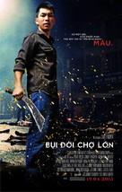 Cho Lon - Vietnamese Movie Poster (xs thumbnail)