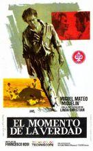 Il momento della verità - Spanish Movie Poster (xs thumbnail)