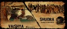 Shudra the Rising - Indian Movie Poster (xs thumbnail)