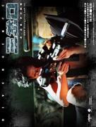 Divergence - Hong Kong poster (xs thumbnail)