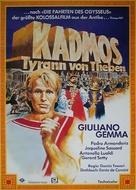 Arrivano i titani - German Movie Poster (xs thumbnail)