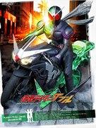"""Kamen raidâ Daburu"" - Japanese DVD cover (xs thumbnail)"