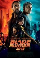 Blade Runner 2049 - Turkish Movie Poster (xs thumbnail)