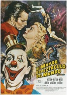 The Greatest Show on Earth - Spanish Movie Poster (xs thumbnail)