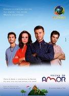 """Prova de Amor"" - Brazilian Movie Poster (xs thumbnail)"