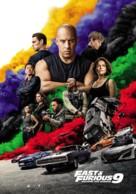 F9 - Greek Movie Poster (xs thumbnail)