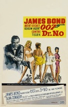 Dr. No - Belgian Movie Poster (xs thumbnail)