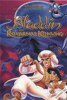 Aladdin And The King Of Thieves - Swedish VHS movie cover (xs thumbnail)