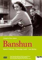Banshun - German DVD cover (xs thumbnail)