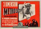 The New Audioscopiks - Italian Movie Poster (xs thumbnail)