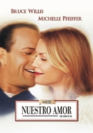 The Story of Us - Argentinian DVD movie cover (xs thumbnail)