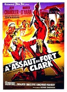 War Arrow - French Movie Poster (xs thumbnail)