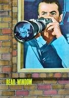 Rear Window - Japanese Movie Poster (xs thumbnail)